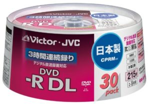 30 pieces 8x wide printable Victor white video for DVD-R single-sided, dual-layer for CPRM