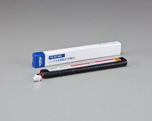 Brother Batterie NiMH pour Pockjetserie 600